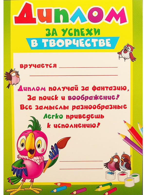 Поздравления для музыкальных детском саду