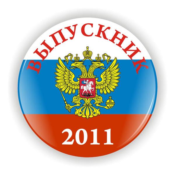 Значок ВП-2, Выпускник: karnaval-spb.ru/product/16909