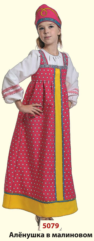 Русские народные костюмы для взрослых спб