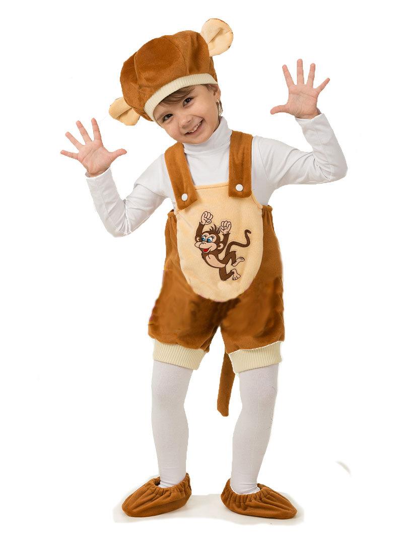 Костюмы для малышей до 3 лет в интернет-магазине Карнавал-СПб по ... a09937bddd429