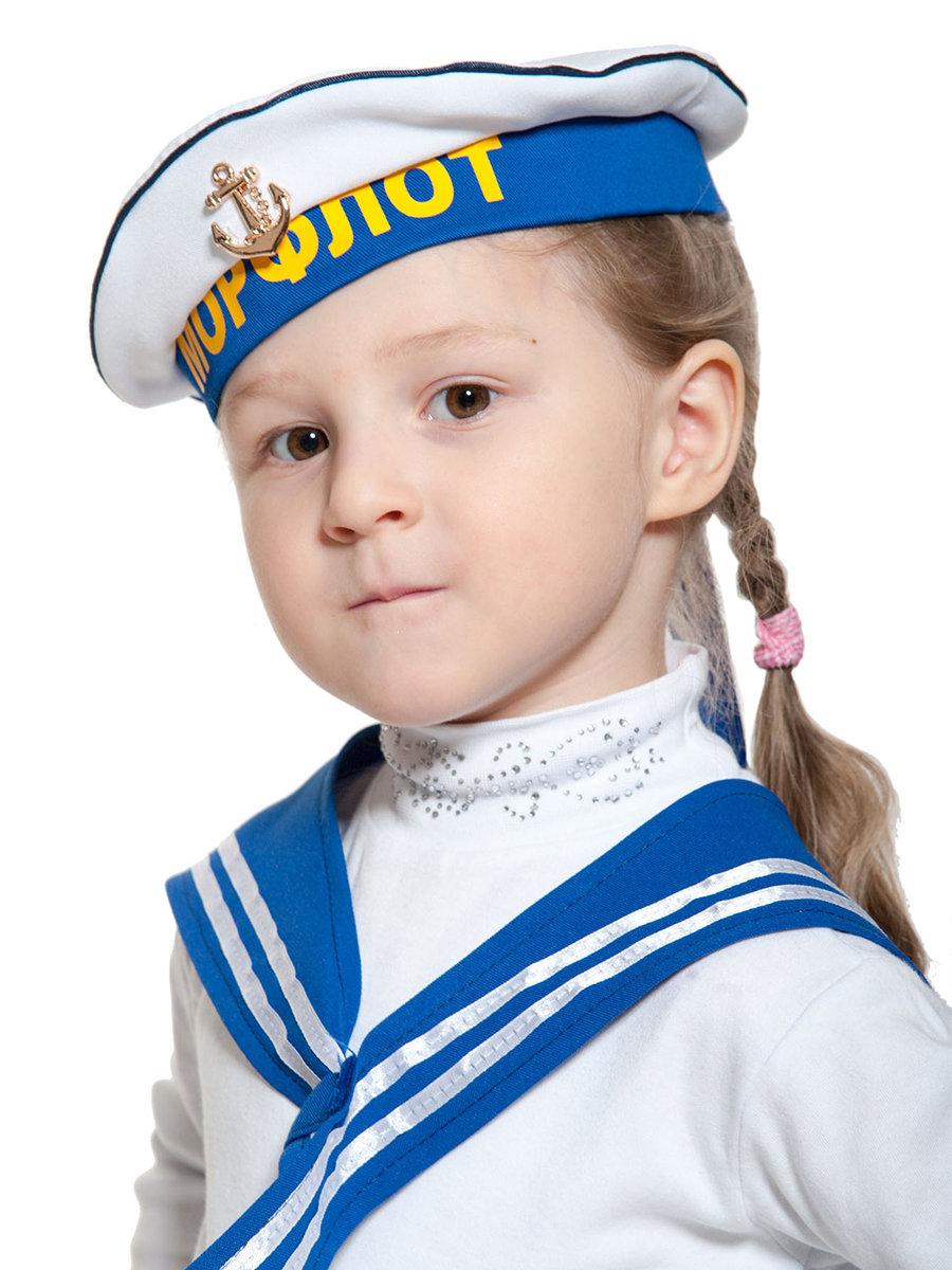 Гюйс матроса детский - купить в интернет-магазине Карнавал-СПб по ... a10feb3b841